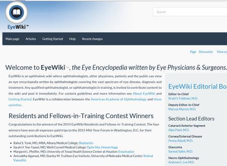 Eyewiki page